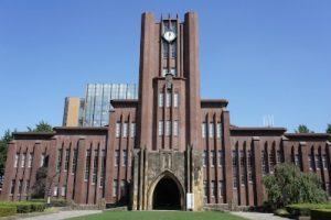 Đại Học Nhật Bản