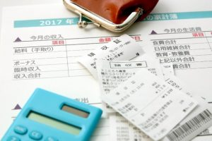Chi phí du học Nhật Bản~Chi phí sinh hoạt~